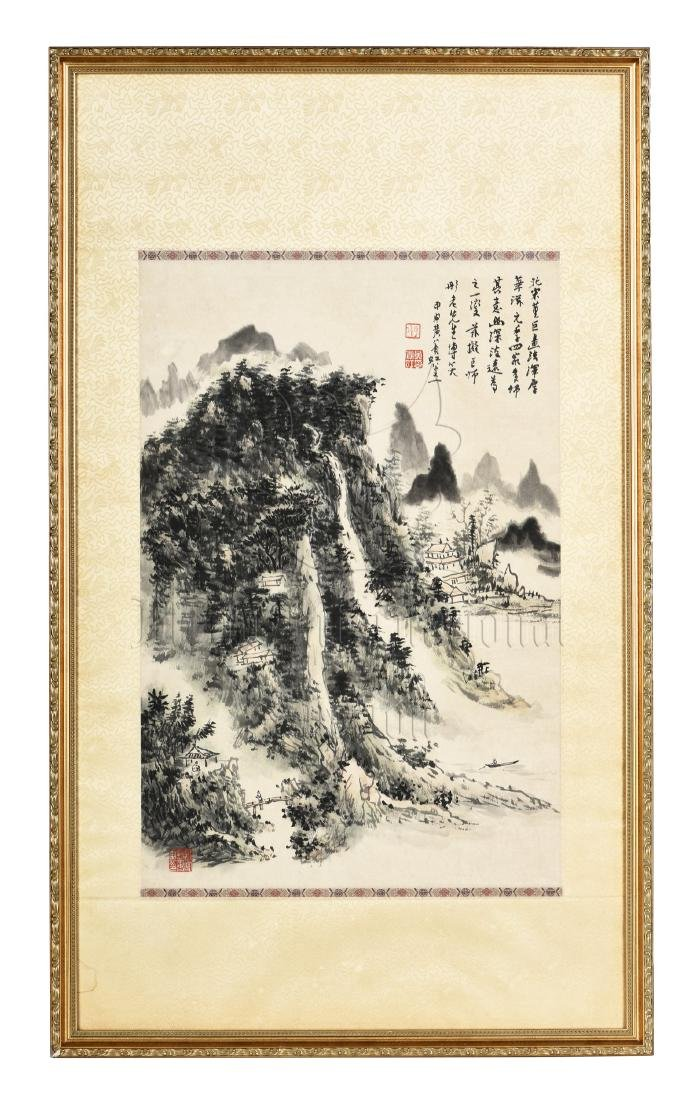 HUANG BINHONG: FRAMED INK ON PAPER PAINTING 'MOUNTAIN
