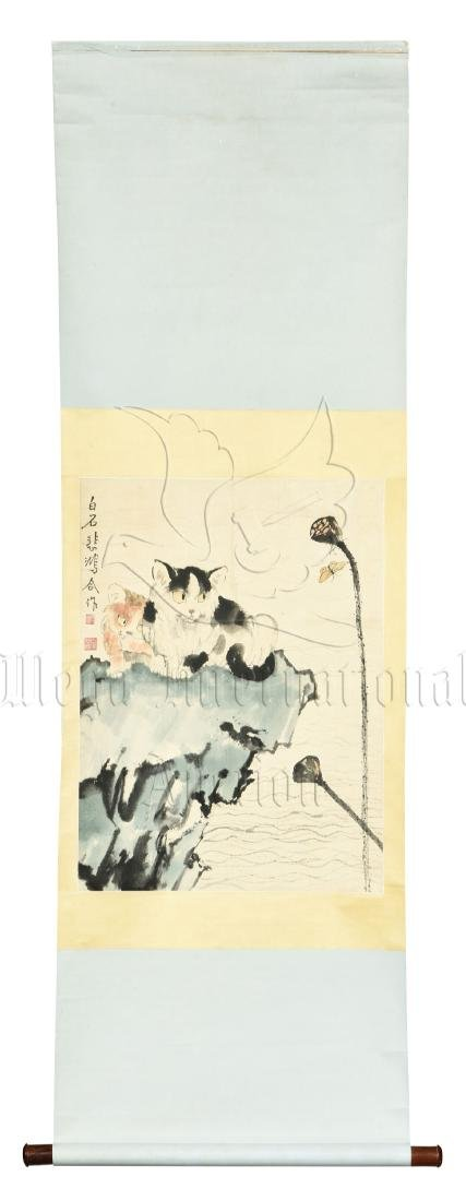HUANG BINHONG AND QI BAISHI: INK AND COLOR ON PAPER