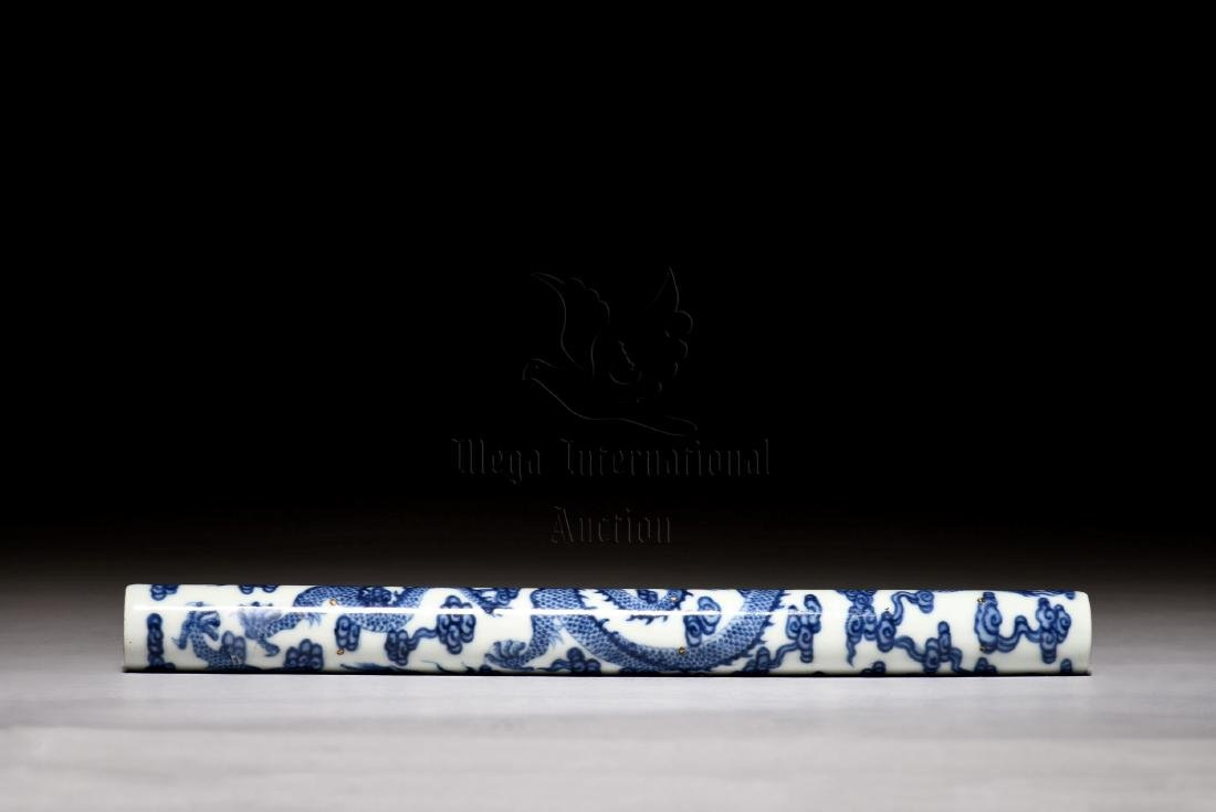 BLUE AND WHITE 'DRAGON' PIPE - 2