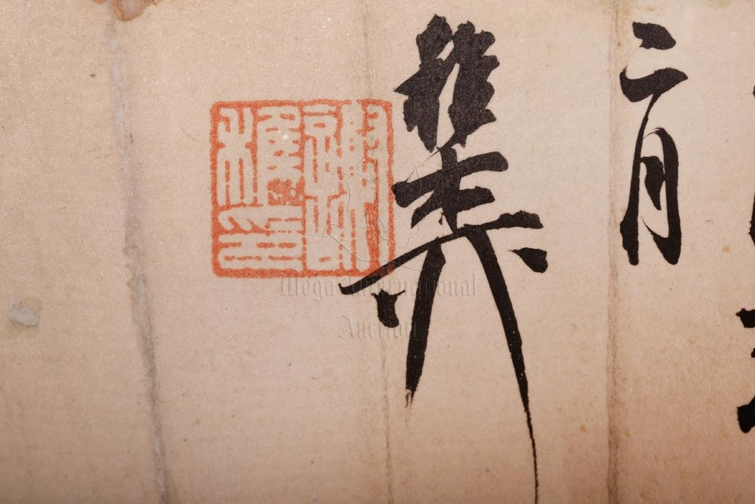 XIE ZHILIU: INK AND COLOR ON FAN LEAF PAINTING - 4