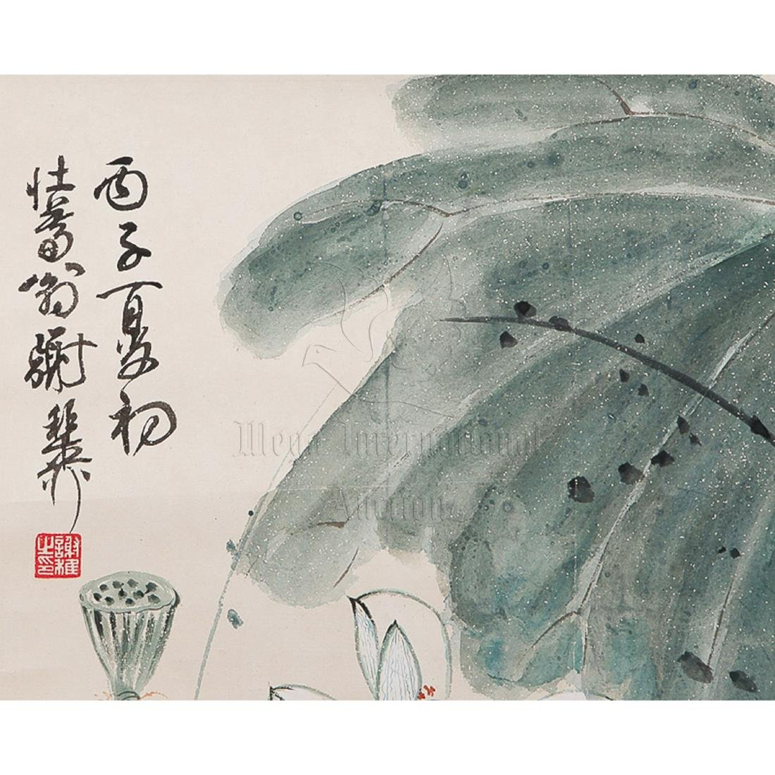 XIE ZHILIU: INK AND COLOR ON PAPER PAINTING 'LOTUS - 3