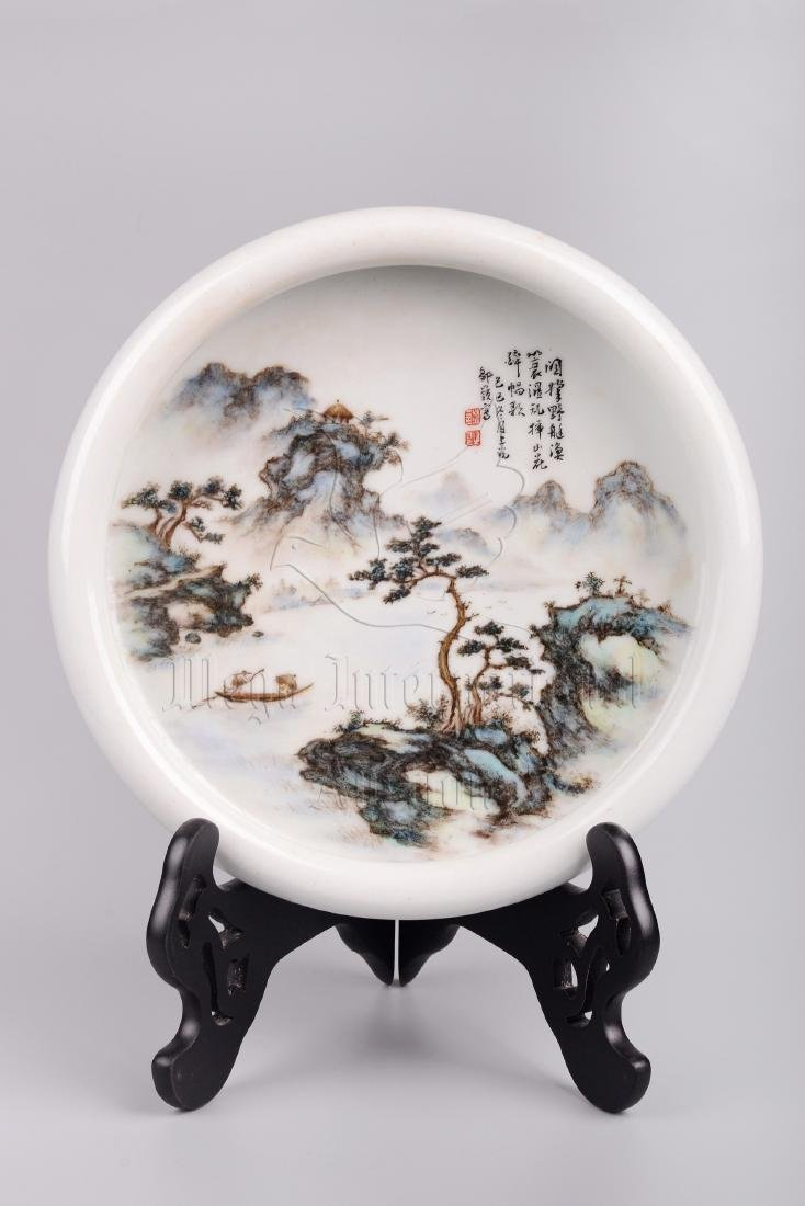 FAMILLE ROSE 'MOUNTAIN SCENERY' DISH