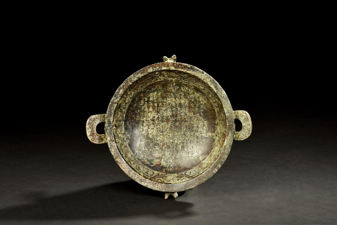 ARCHAIC BRONZE CAST TRIPOD DISH WITH HANDLES - 5