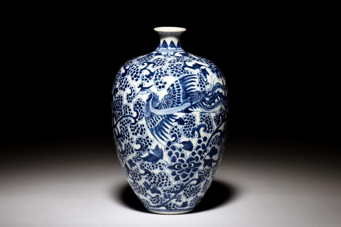 BLUE AND WHITE 'PHOENIX' VASE
