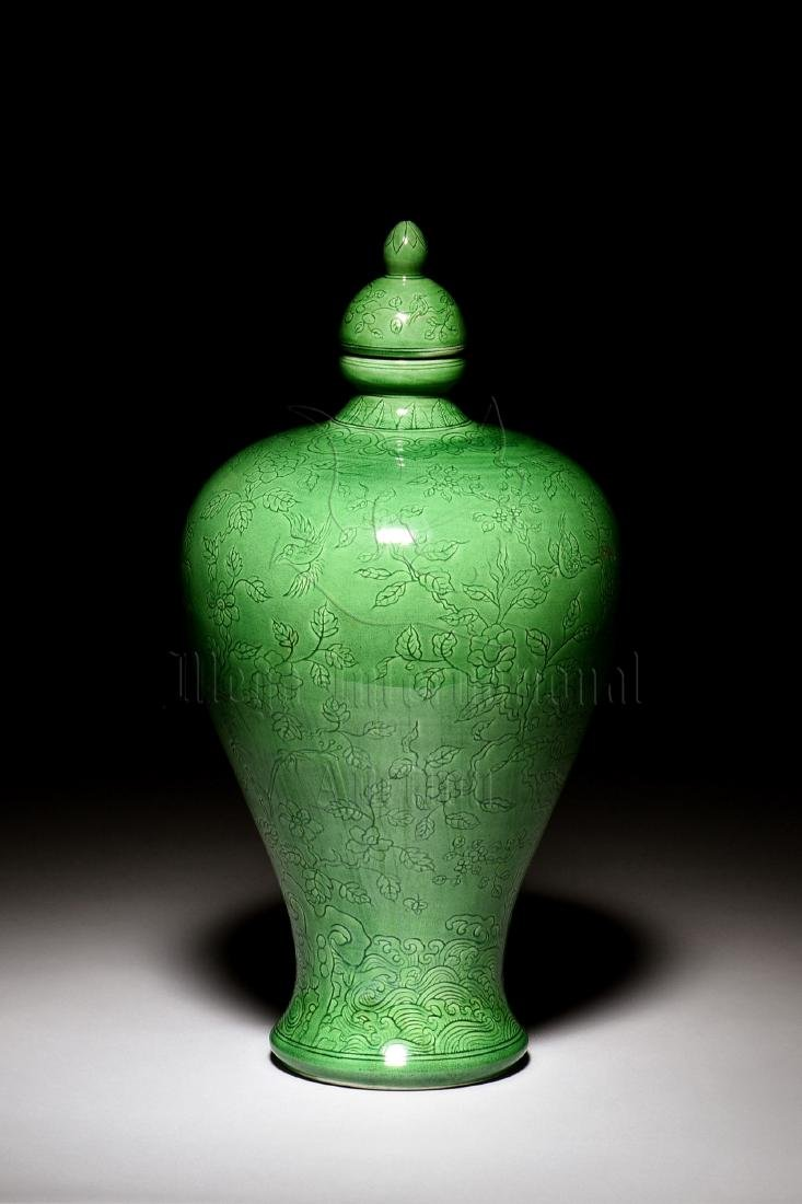 GREEN GLAZED VASE WITH COVER, MEIPING