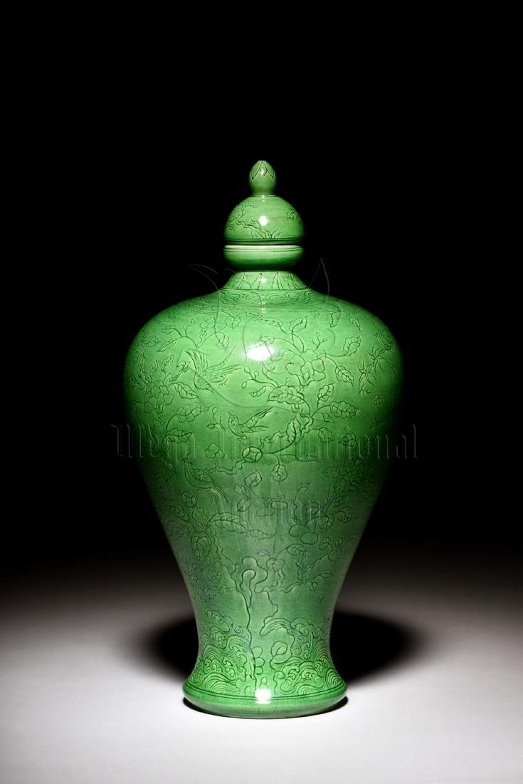 GREEN GLAZED VASE WITH COVER, MEIPING - 2