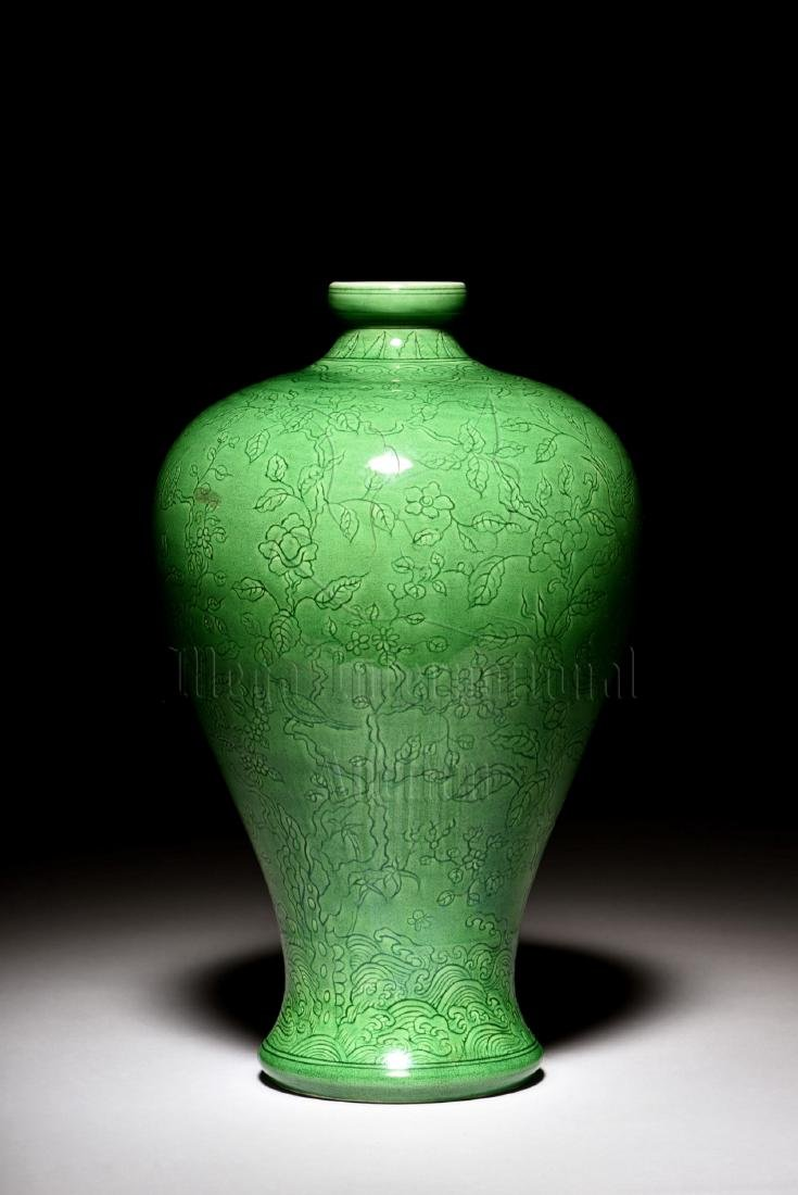 GREEN GLAZED VASE WITH COVER, MEIPING - 3