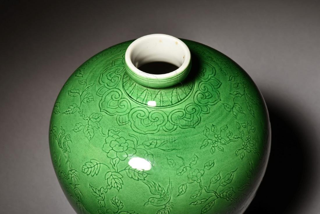 GREEN GLAZED VASE WITH COVER, MEIPING - 8