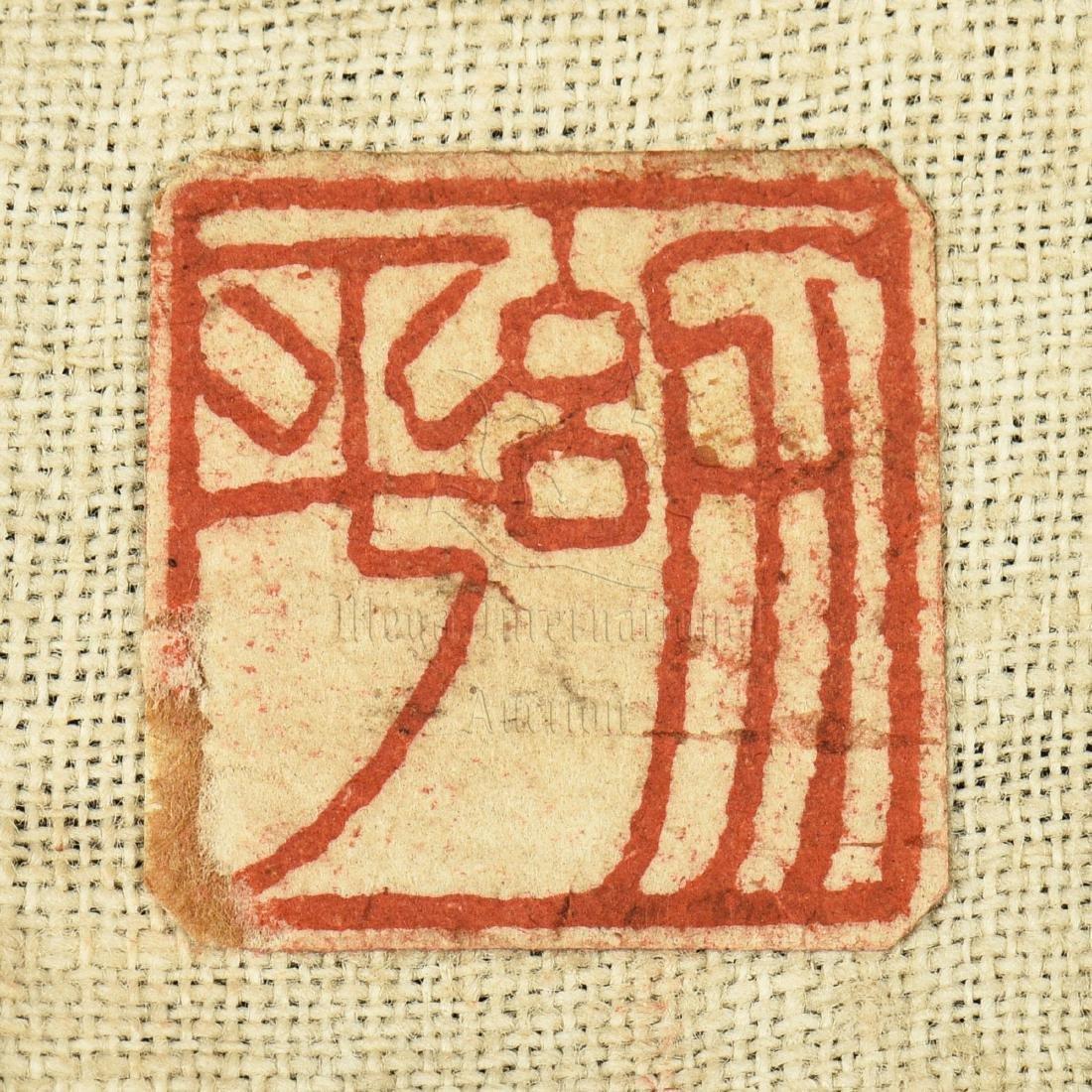 A FOLDED BOOK MANUSCRIPT - 10