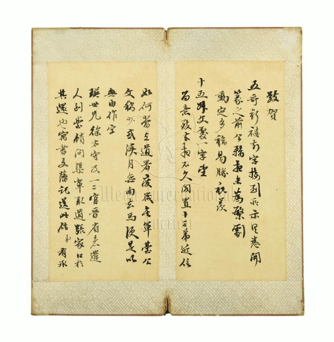 A FOLDED BOOK MANUSCRIPT - 12