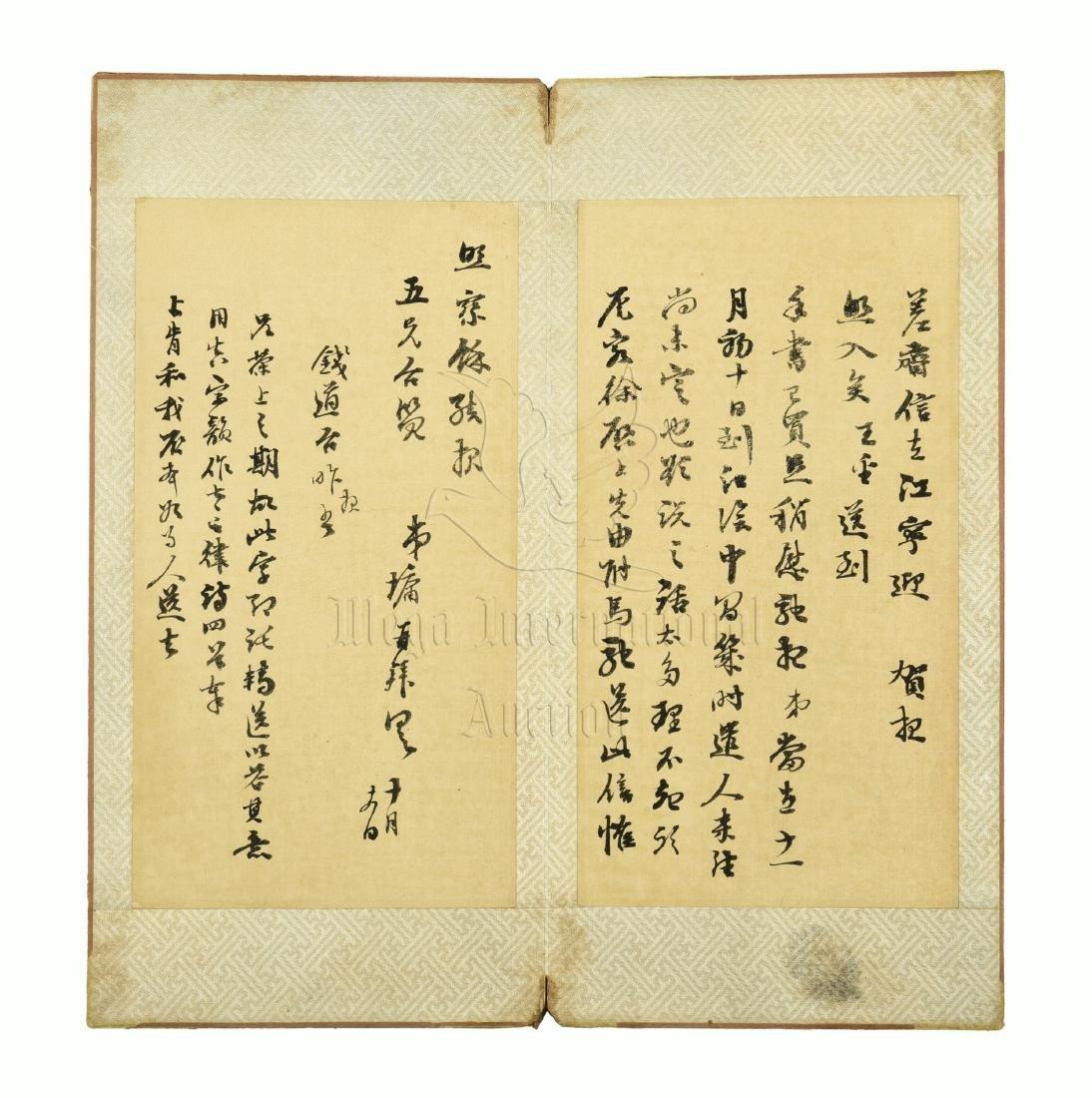 A FOLDED BOOK MANUSCRIPT - 13