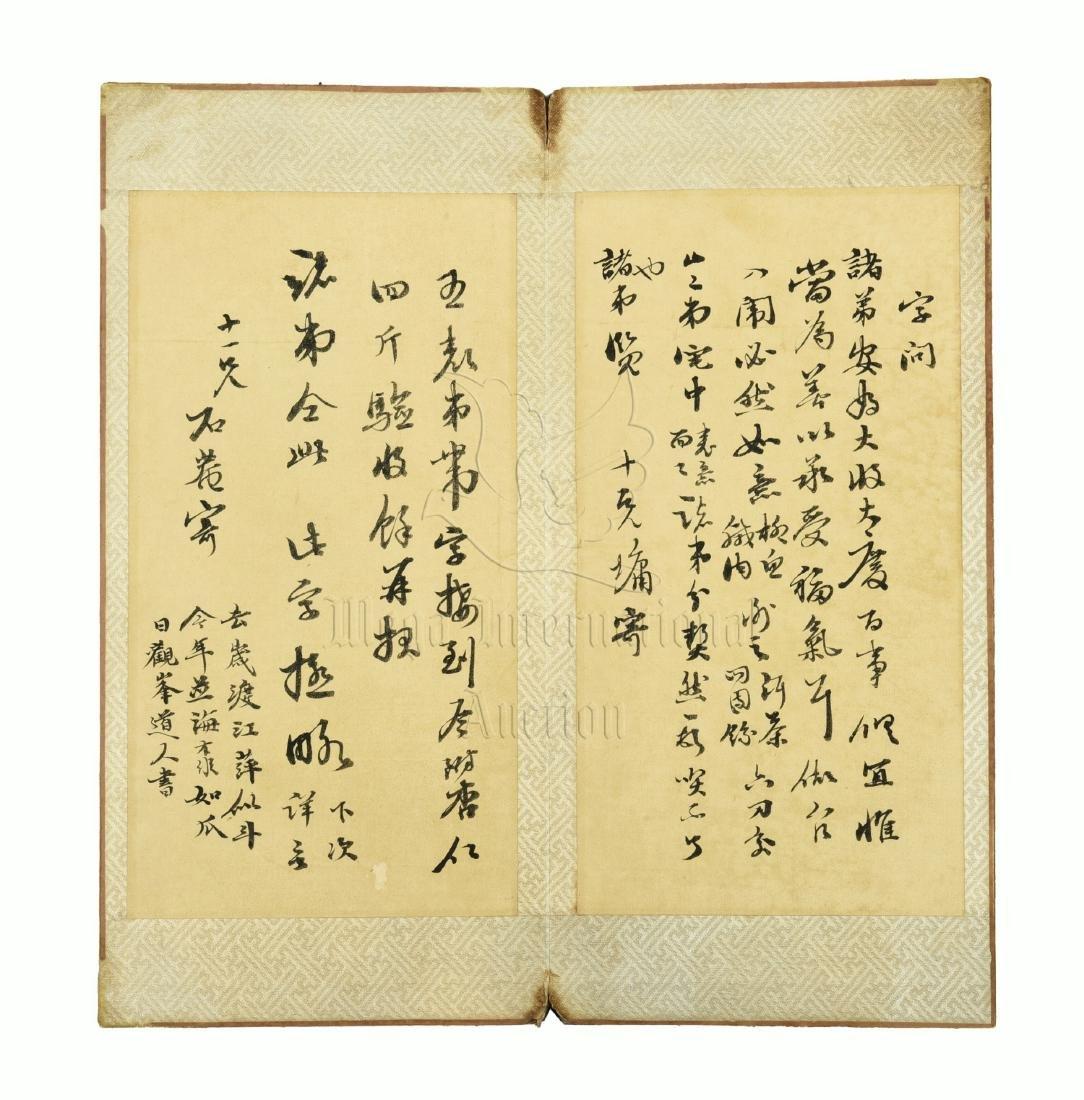 A FOLDED BOOK MANUSCRIPT - 14