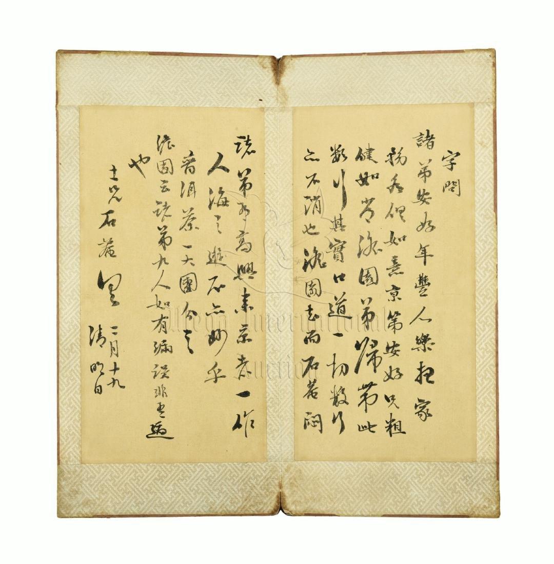 A FOLDED BOOK MANUSCRIPT - 15
