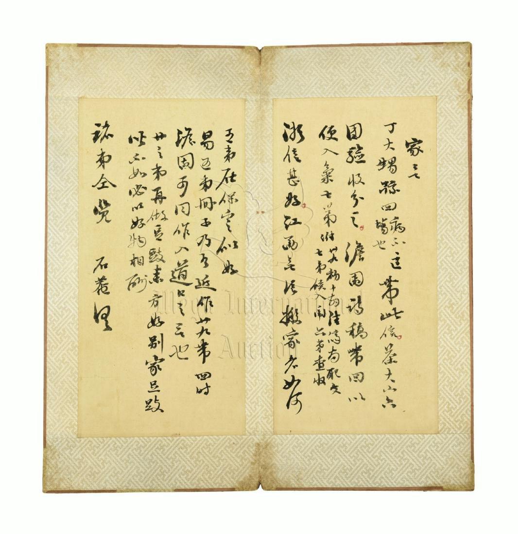 A FOLDED BOOK MANUSCRIPT - 16