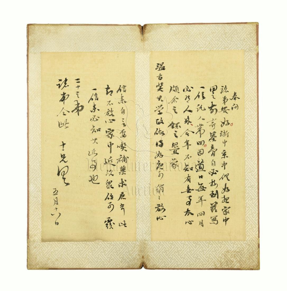 A FOLDED BOOK MANUSCRIPT - 17
