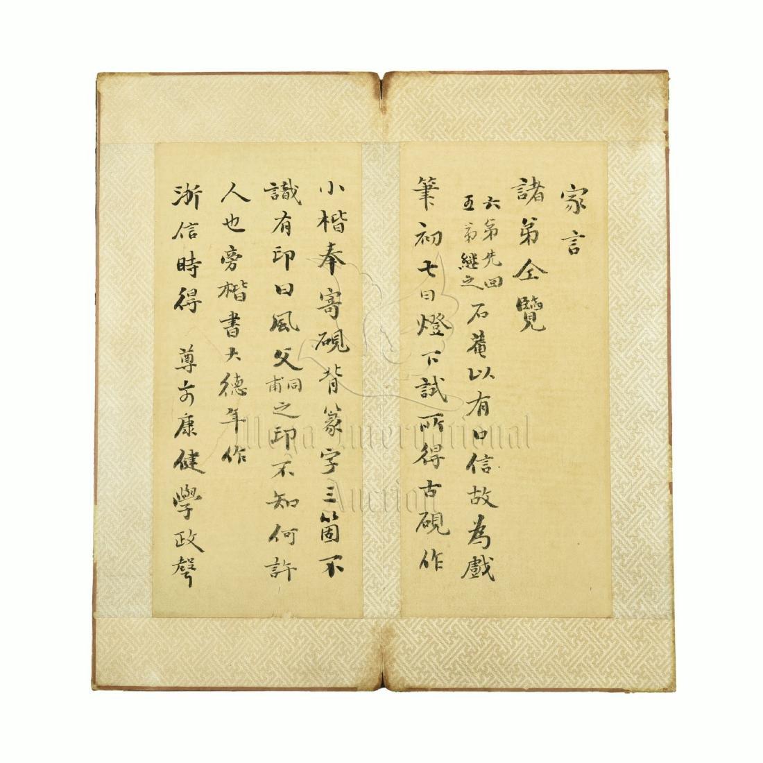 A FOLDED BOOK MANUSCRIPT - 19