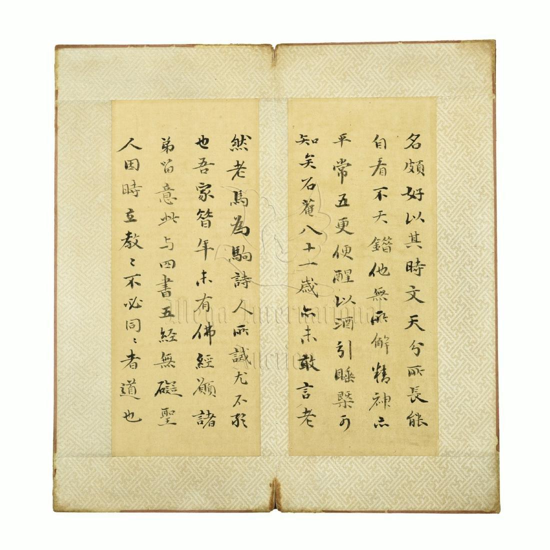 A FOLDED BOOK MANUSCRIPT - 20