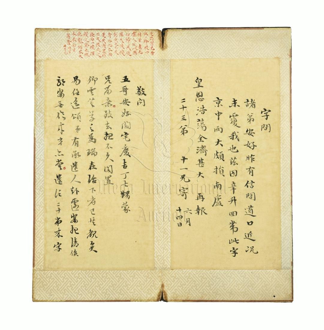 A FOLDED BOOK MANUSCRIPT - 3