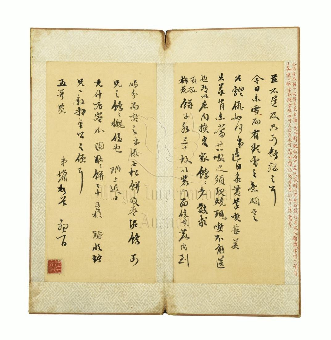 A FOLDED BOOK MANUSCRIPT - 4