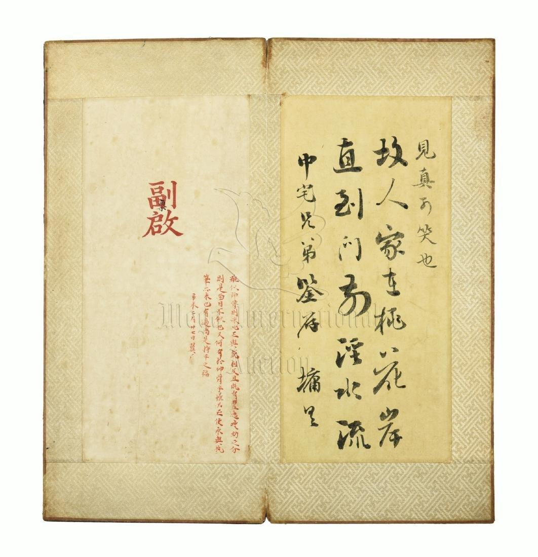 A FOLDED BOOK MANUSCRIPT - 5