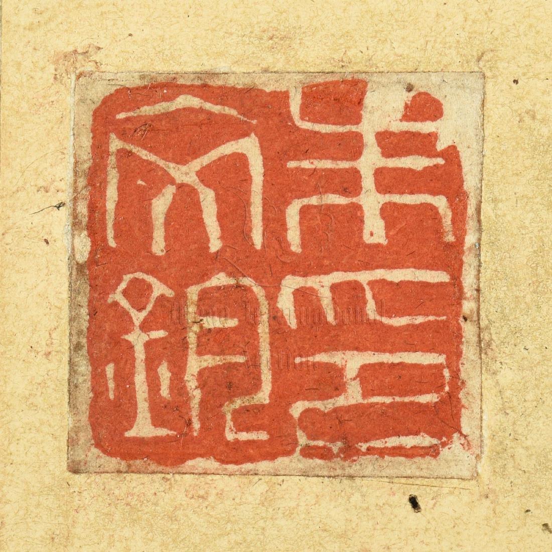 A FOLDED BOOK MANUSCRIPT - 9