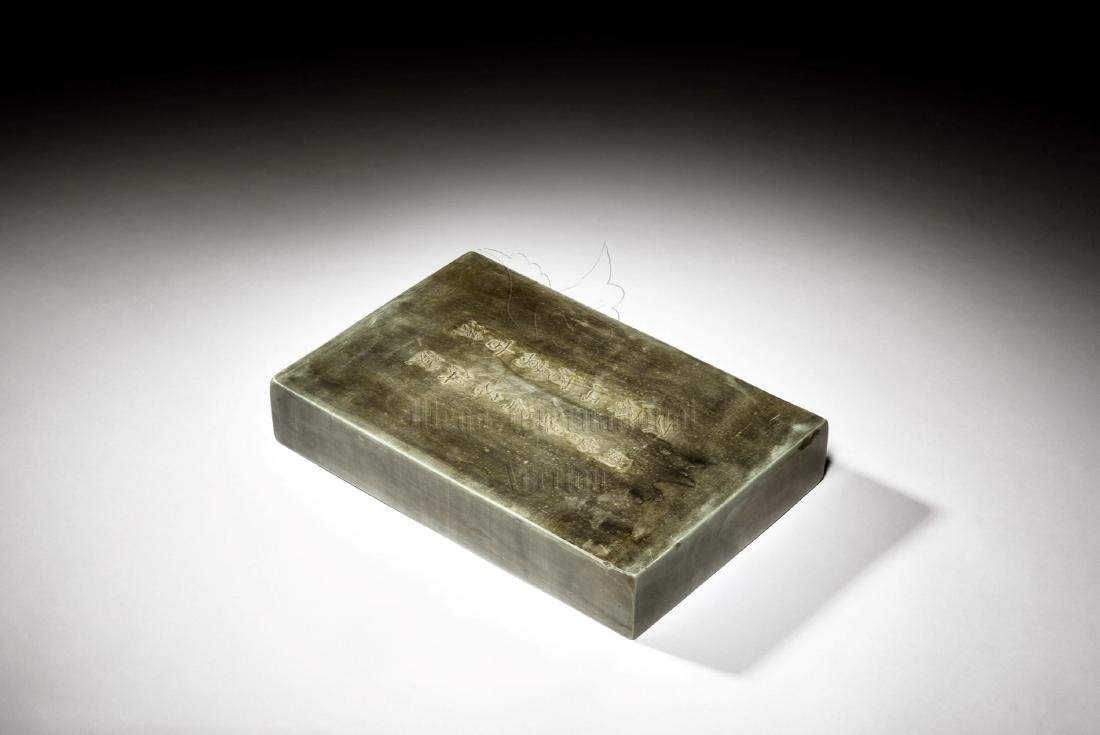 SONGHUA STONE INSCRIBED INK STONE - 2
