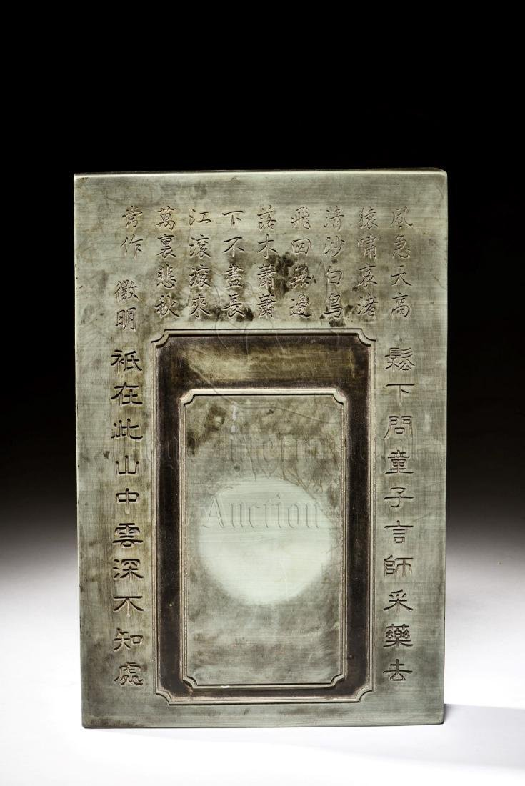 SONGHUA STONE INSCRIBED INK STONE - 3