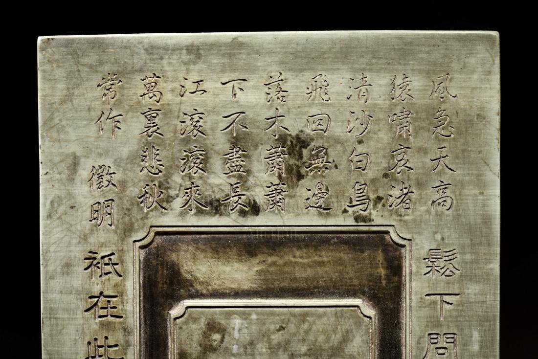 SONGHUA STONE INSCRIBED INK STONE - 4