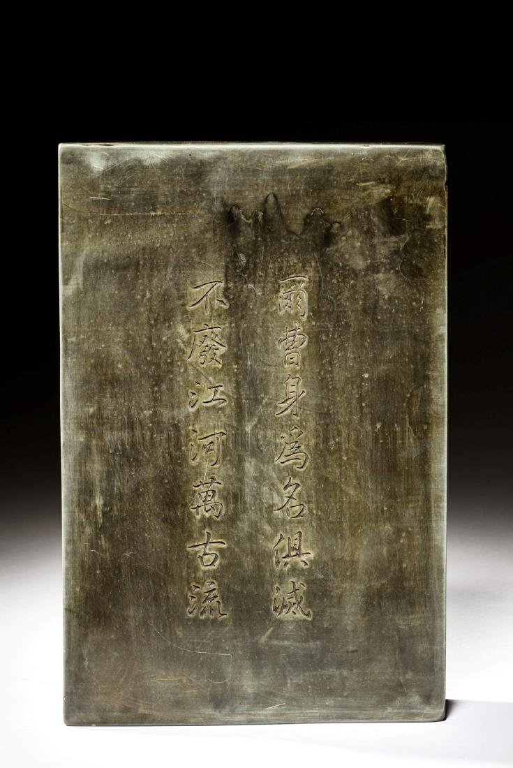 SONGHUA STONE INSCRIBED INK STONE - 5