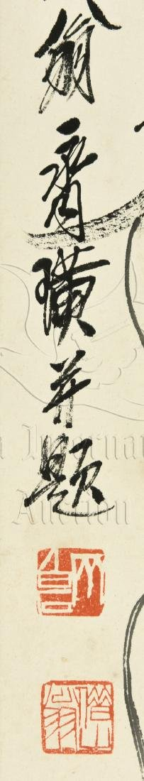 QI BAISHI: INK AND COLOR ON PAPER PAINTING 'PUMPKINS' - 5