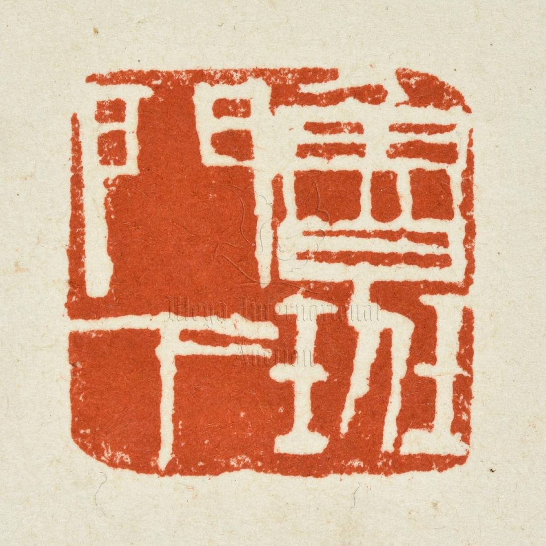 QI BAISHI: INK AND COLOR ON PAPER PAINTING 'PUMPKINS' - 8