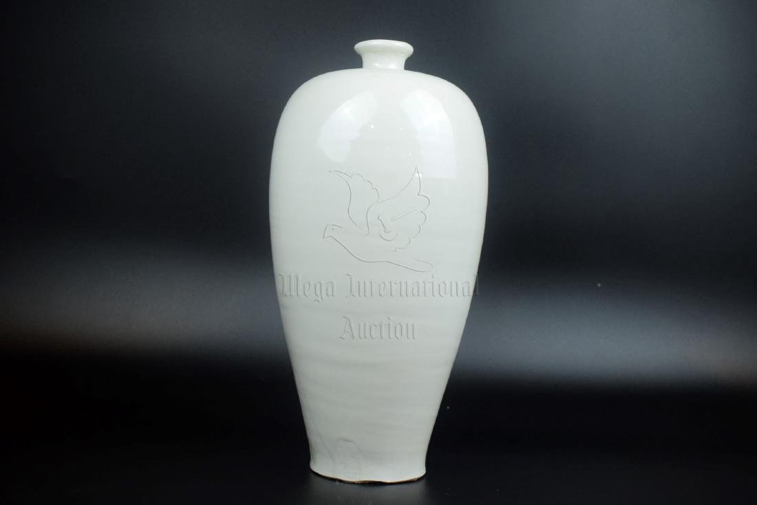 DING WARE VASE, MEIPING
