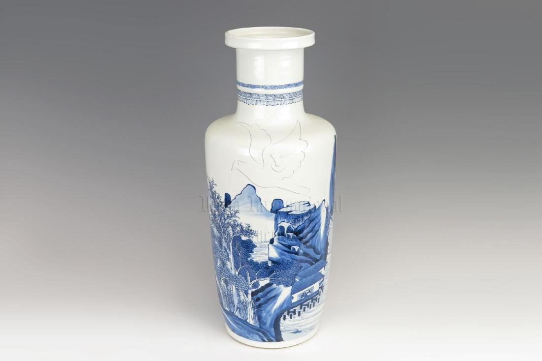 BLUE AND WHITE 'LANDSCAPE SCENERY' VASE