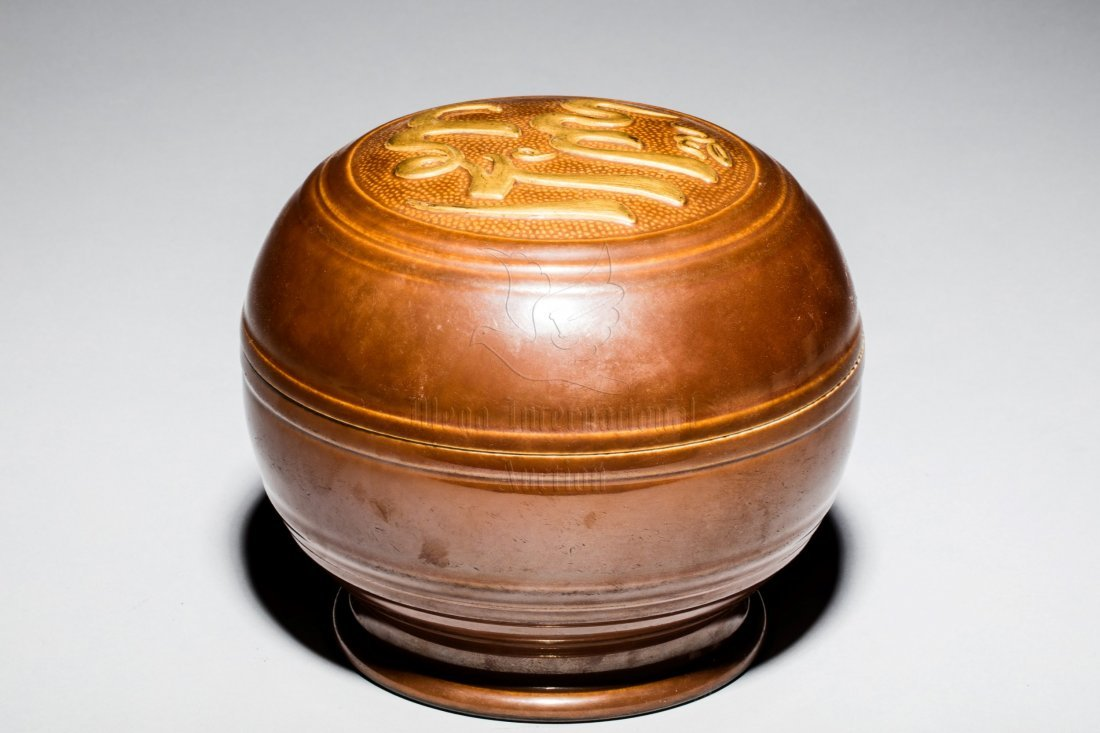 BROWN GLAZED COVER BOX