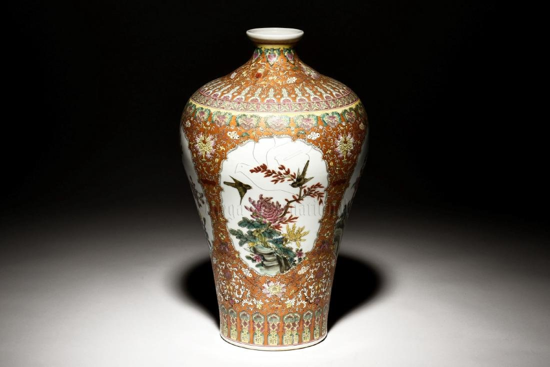 FAMILLE ROSE 'FLOWERS AND BIRDS' VASE, MEIPING