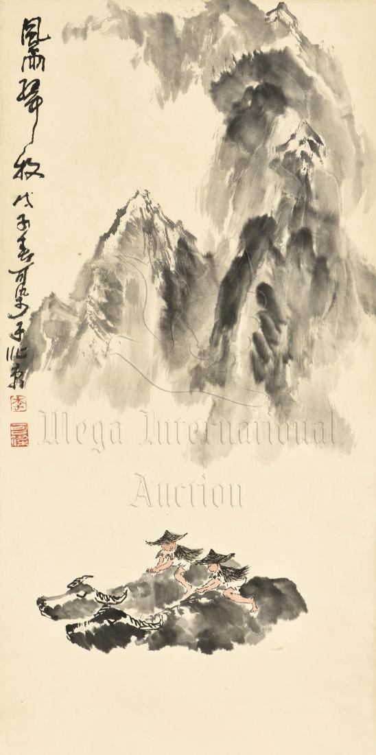 LI KERAN: INK AND COLOR ON PAPER PAINTING 'WATER