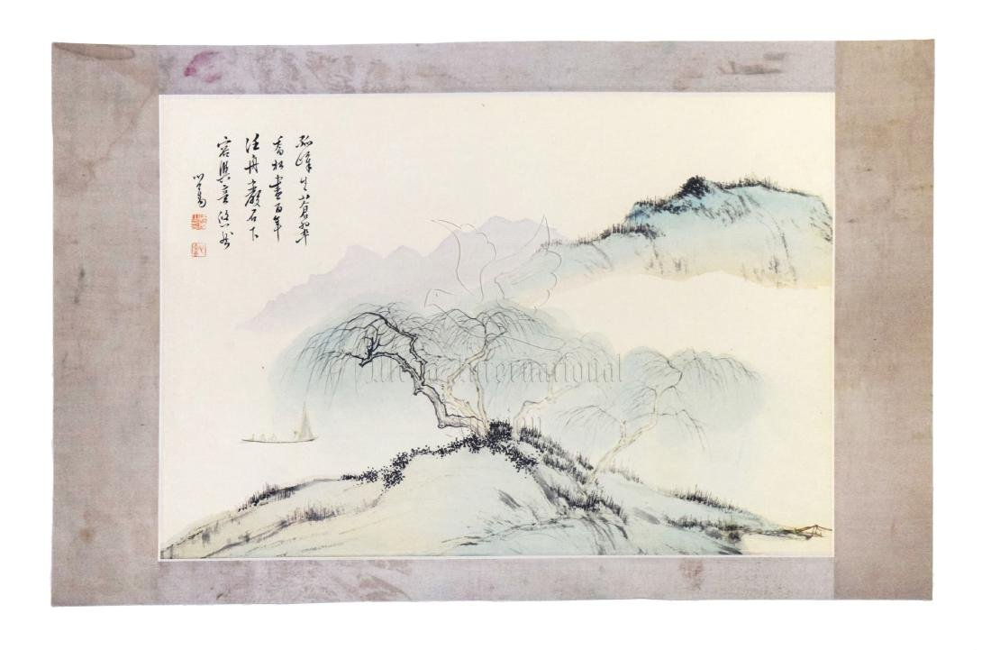 PU XINYU: INK AND COLOR ON PAPER PAINTING 'LANDSCAPE
