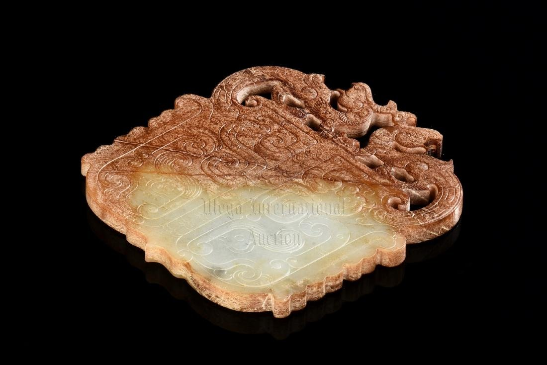 HETIAN WHITE JADE CARVED 'DRAGON AND PHOENIX' PLAQUE