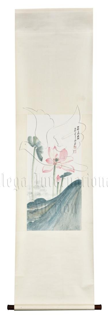 ZHANG DAQIAN: INK AND COLOR ON PAPER PAINTING 'LOTUS