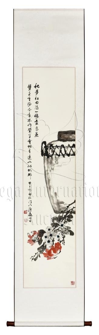 SHEN YUANSEN: INK AND COLOR ON PAPER PAINTING 'FALL