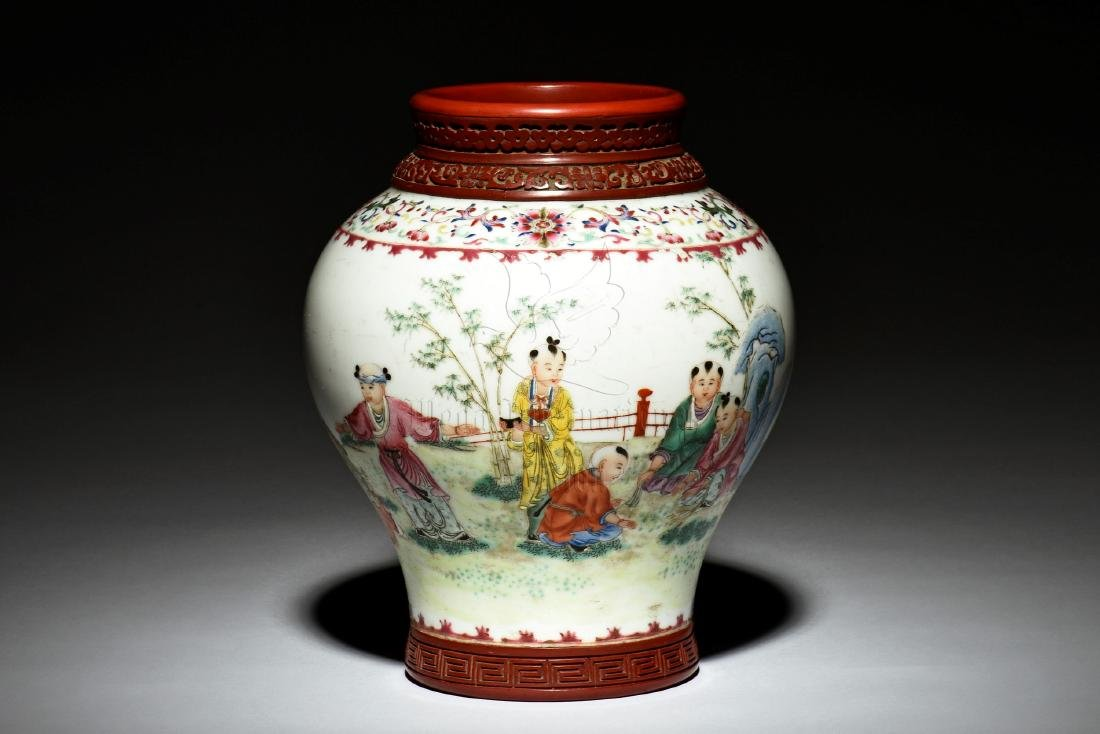 FAMILLE ROSE 'CHILDREN' JAR