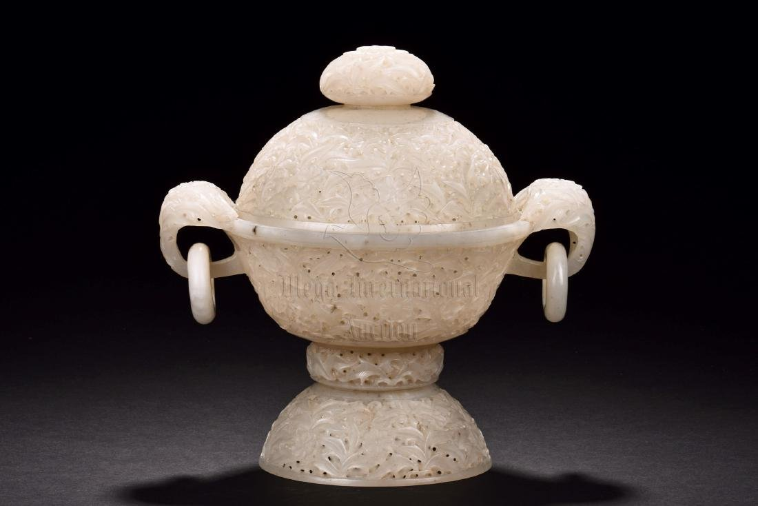 WHITE JADE PIERCE CARVED INCENSE CENSER WITH LID