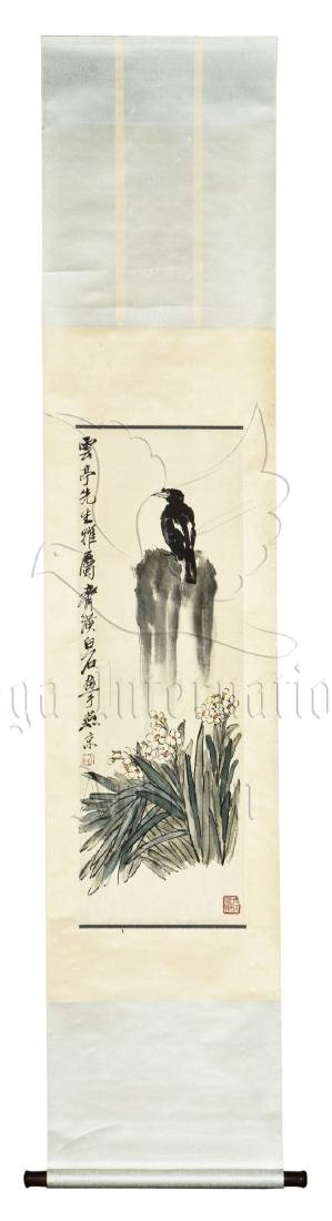 QI BAISHI: INK AND COLOR ON PAPER PAINTING 'BIRD AND