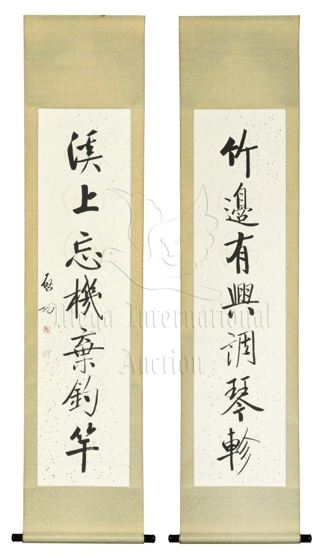 QI GONG: PAIR OF INK ON PAPER COUPLET CALLIGRAPHY