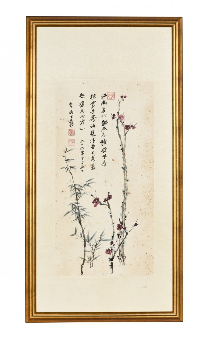 ZHANG DAQIAN: FRAMED INK AND COLOR ON PAPER PAINTING 'B