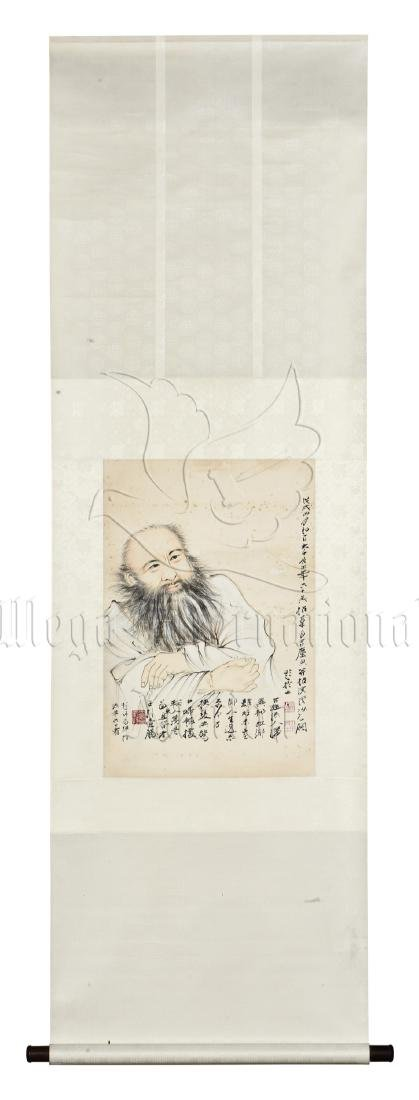 ZHANG DAQIAN: INK AND COLOR ON PAPER PAINTING 'SELF