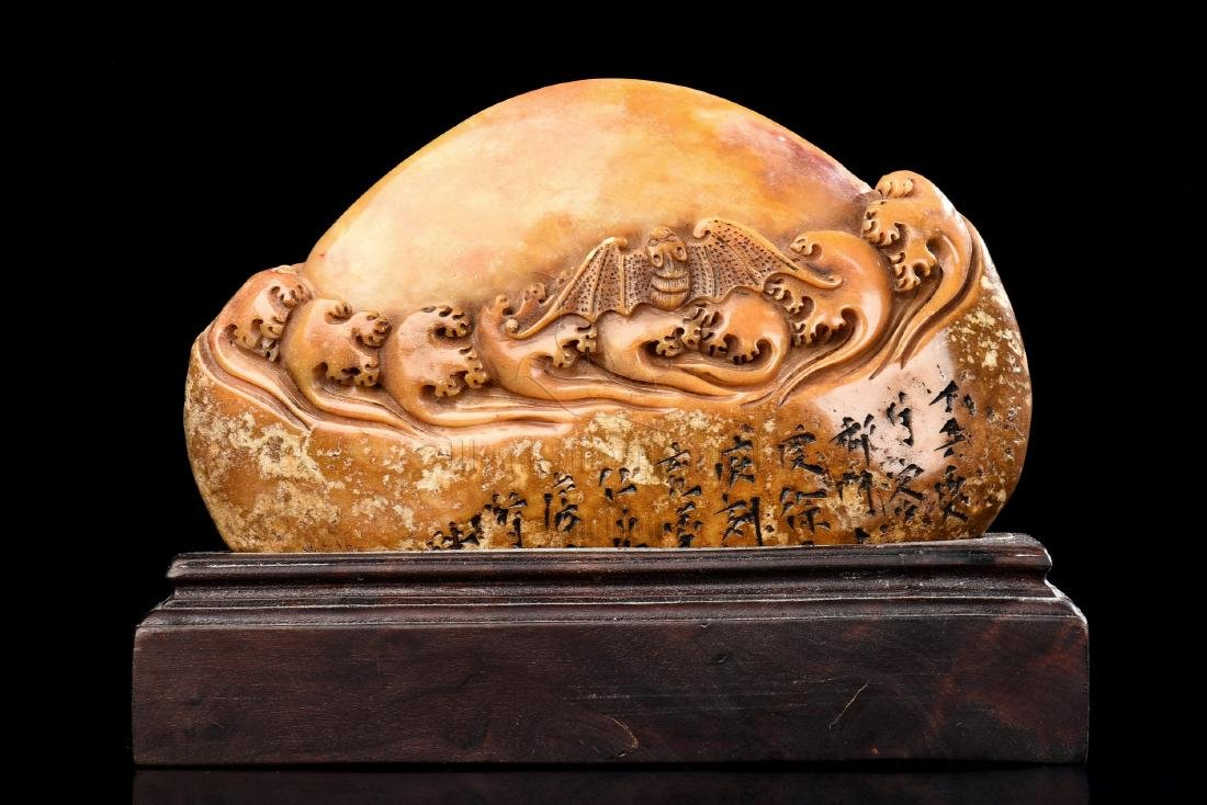 SHOUSHAN SOAPSTONE CARVED 'CALLIGRAPHY' STAMP SEAL WITH