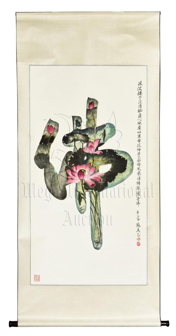 SU MEIYU: INK AND COLOR ON PAPER PAINTING 'LOTUS'
