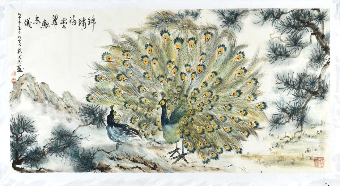 SU MEIYU: INK AND COLOR ON PAPER PAINTING 'PEACOCK'