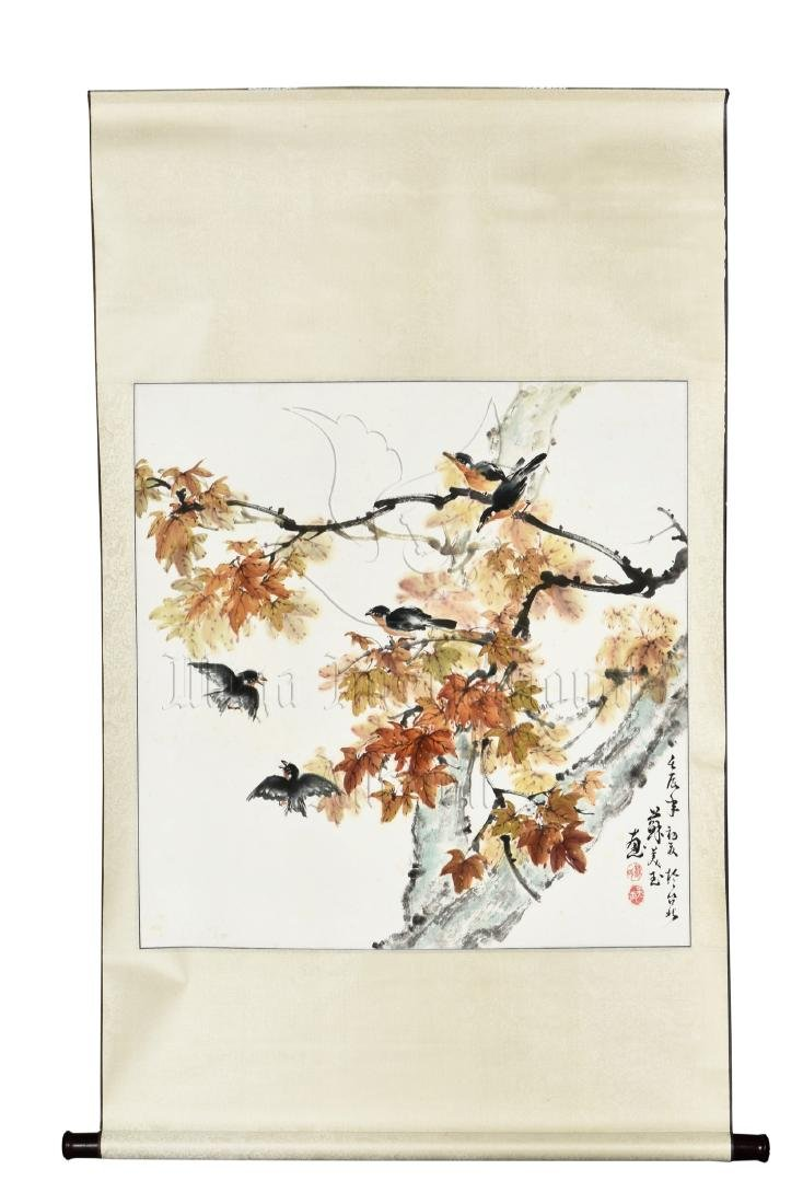 SU MEIYU: INK AND COLOR ON PAPER PAINTING 'MAPLE